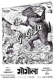 Gogola Poster