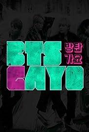 BTS Gayo Poster