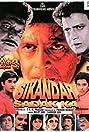 Sikandar Sadak Ka (1999) Poster