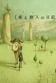 Aru tabibito no nikki (2003)