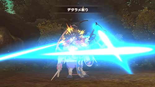 Ni No Kuni: Wrath Of The White Witch (Golden Grove Boss Fight)