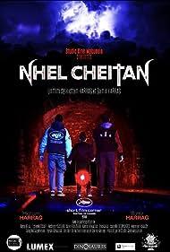 Samir Harrag and Hicham Harrag in Nhel Cheitan (2018)