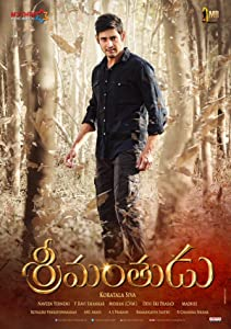 Sites for downloading high quality movies Srimanthudu by Sreenu Vaitla [QHD]