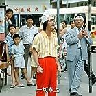 Gai tung ngap gong (1988)