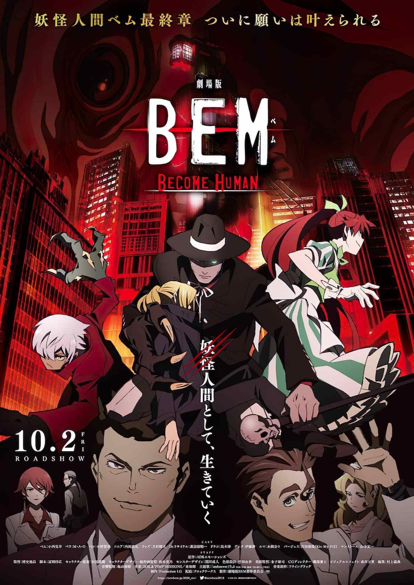 watch Gekijouban Bem: Become Human on soap2day