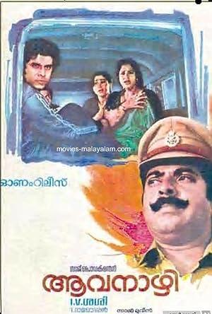 Janardanan Aavanazhi Movie