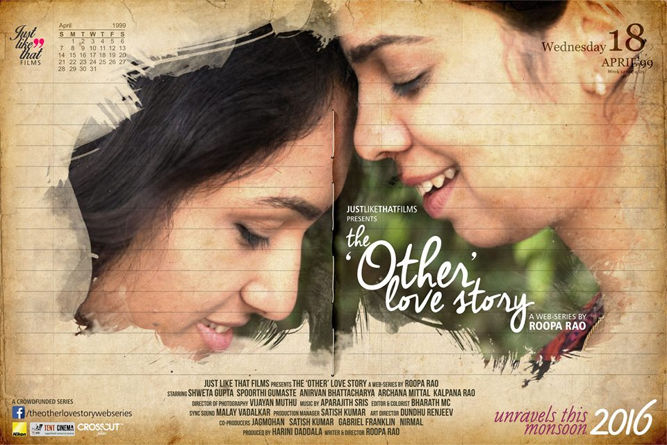 Image result for The Other Love Story