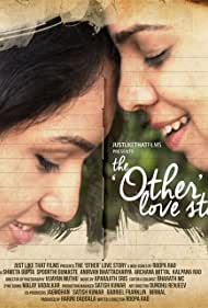 Shweta Gupta and Spoorthi Gumaste in The 'Other' Love Story (2016)