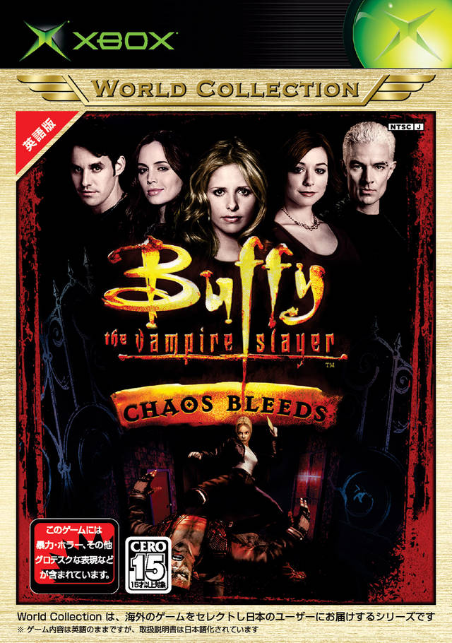 Buffy the Vampire Slayer: Chaos Bleeds (2003)
