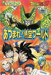 Primary photo for Dragon Ball Z: Gather Together! Goku's World