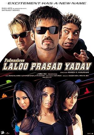 Sanjay Pawar Padmashree Laloo Prasad Yadav Movie