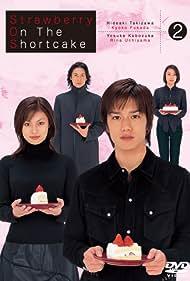 Strawberry on the Shortcake (2001)