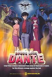 Maô Dante Poster