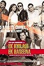 Ek Khiladi Ek Haseena (2005) Poster