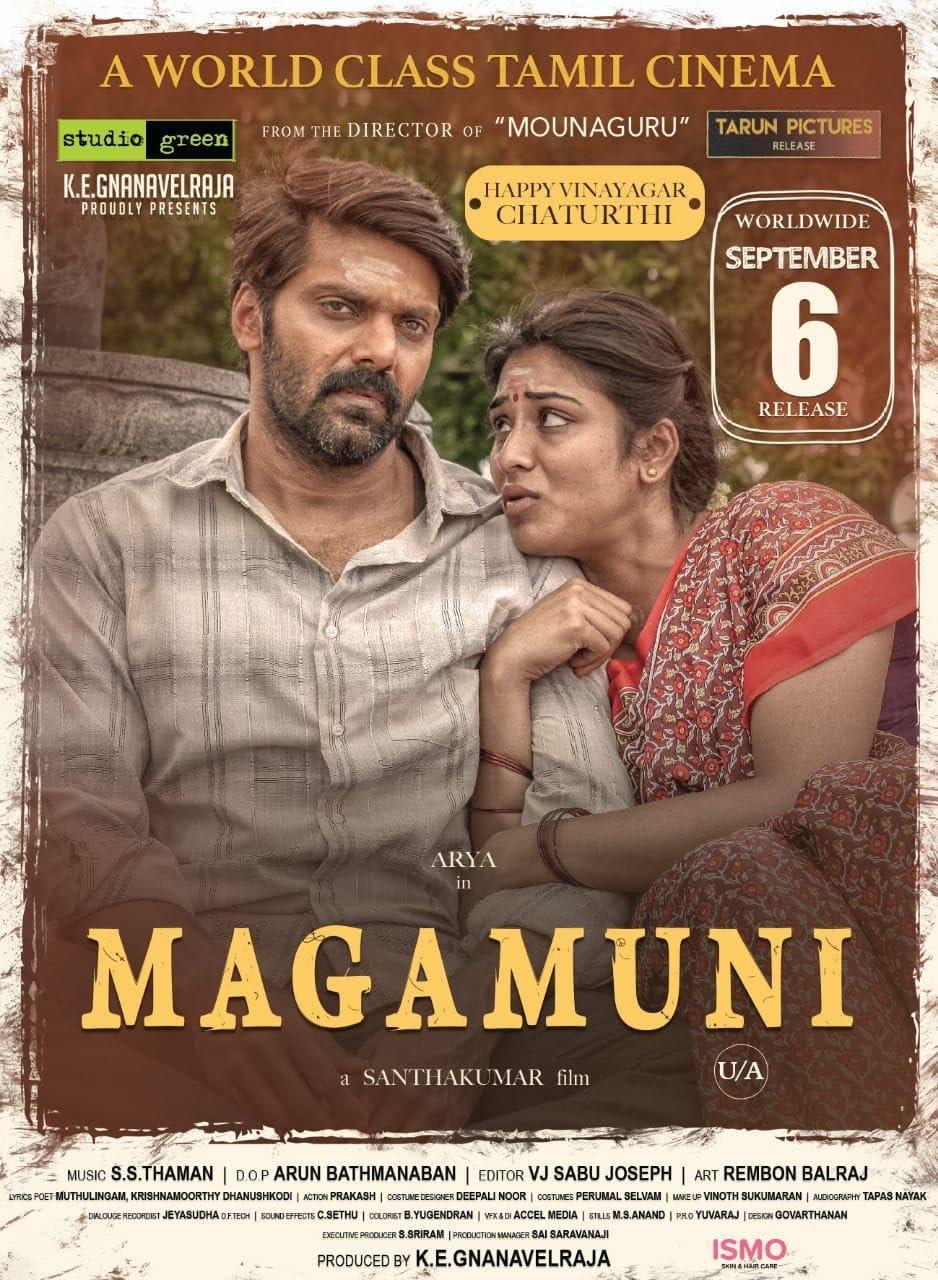 Mahamuni (Magamuni) (2021) Hindi Dubbed