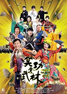 Princess and Seven Kung Fu Masters full movie in hindi free download hd 1080p