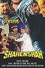 Shahenshah (1988) Poster