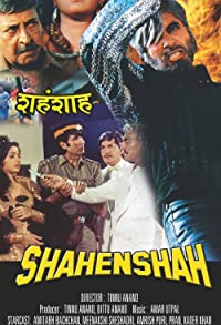Primary photo for Shahenshah