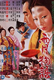 Ugetsu (1953) Poster - Movie Forum, Cast, Reviews