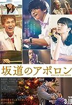 Taishi Nakagawa - IMDb