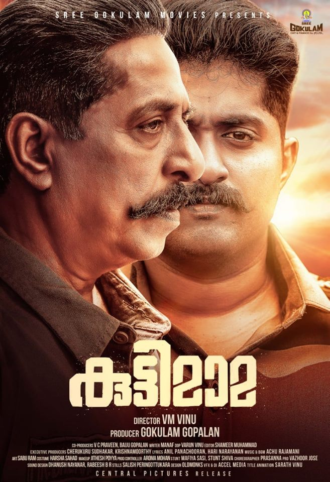 Kuttymama (2019) Malayalam Movie 720p DVDRip 1.4GB ESub