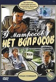 U matrosov net voprosov Poster