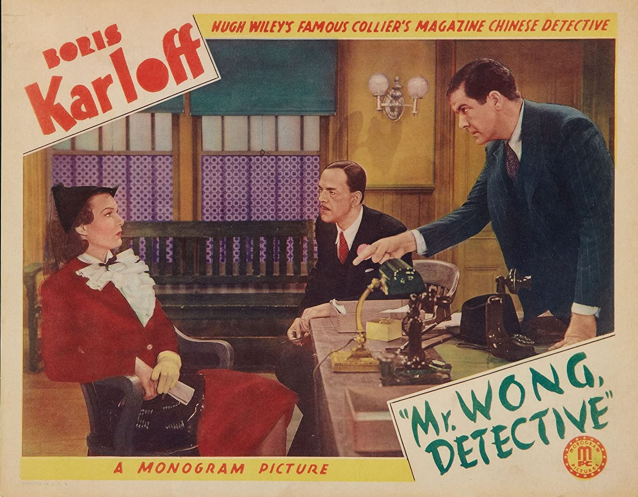 Boris Karloff, Maxine Jennings, and Grant Withers in Mr. Wong, Detective (1938)