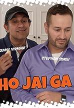 Ho Jai Ga