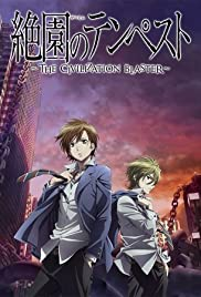 Blast of Tempest: The Civilization Blaster Poster