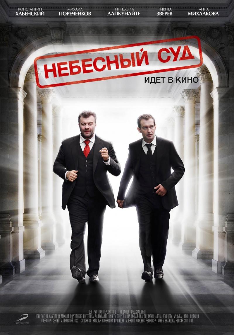 Yana Churikova married the second time 05/27/2011 48