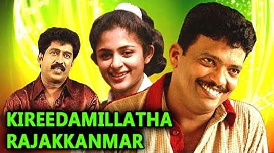 Best free movie websites download Kireedamillatha Rajakkanmar by none [720px]