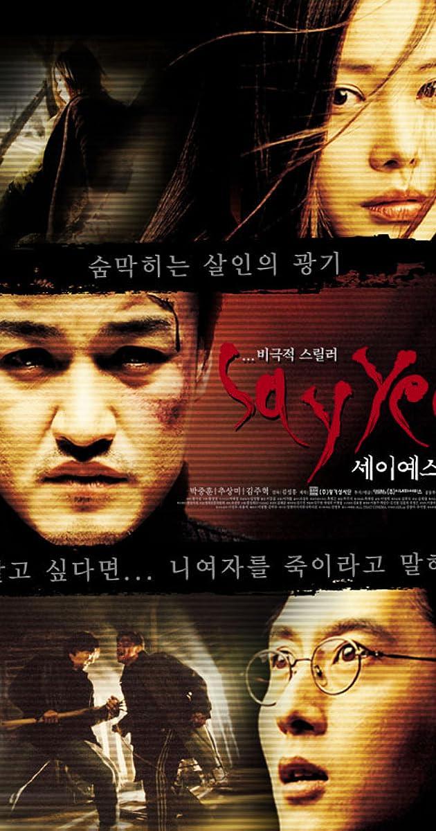Image Sae-yi yaeseu