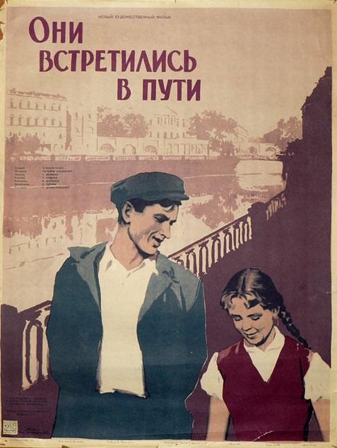 Oni vstretilis v puti (1957)
