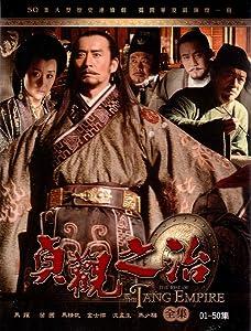 Ver mega peliculas Zhen guan zhi zhi  [640x480] [DVDRip] [hd720p]