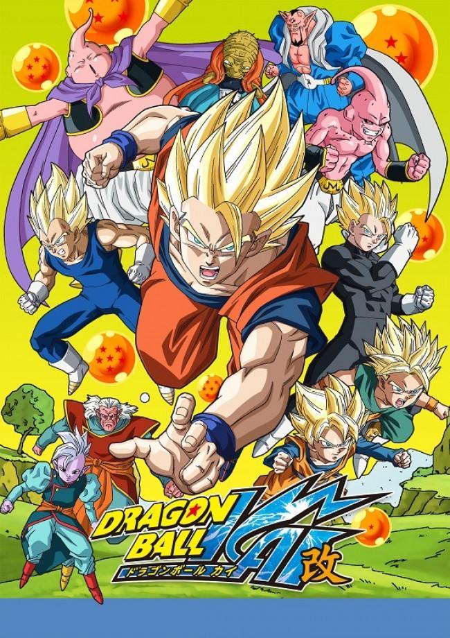 dragon ball z kai full episodes free