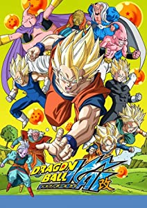 Adult downloaded movie The Dragon Team, All Assembled! Son Goku Has Returned!! by [Mpeg]