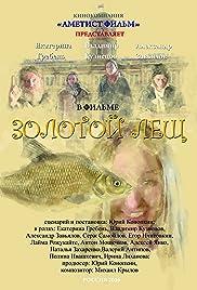 Golden Bream Poster