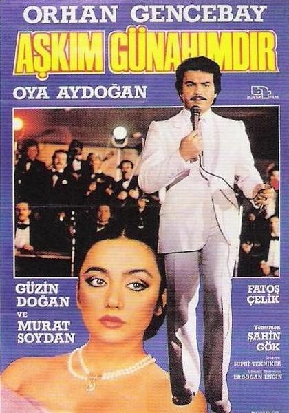 Askim günahimdir ((1984))