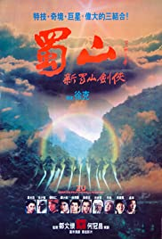 Zu: Warriors from the Magic Mountain (1983) Shu Shan - Xin Shu shan jian ke 1080p