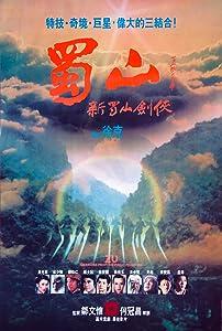 Torrents movie downloads free Shu Shan - Xin Shu shan jian ke [x265]