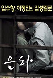 Eun-ha Poster