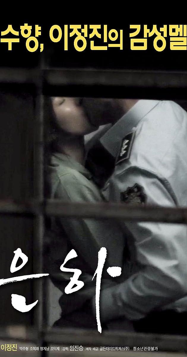 Image Eun-ha