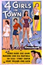 Four Girls in Town (1957) Poster