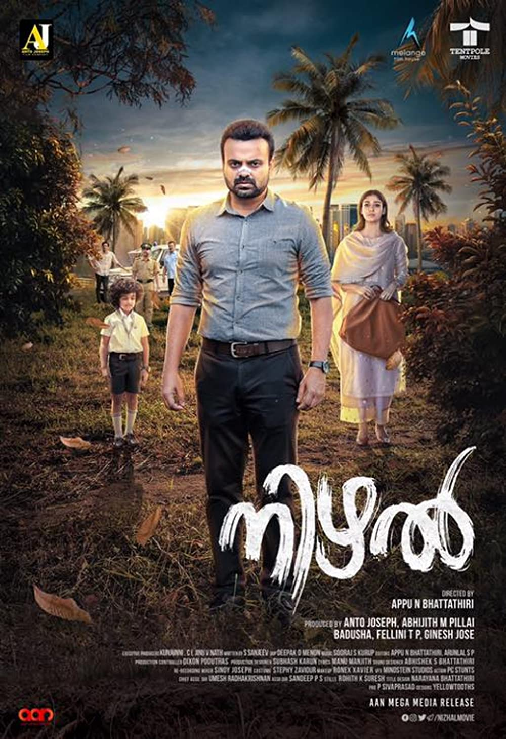 Nizhal 2021 Malayalam Movie 1080p HDRip ESub 1.43GB Download