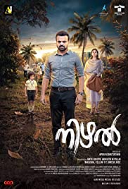 Nizhal (2021) Malayalam WEB-DL 200MB – 480p, 720p & 1080p | GDRive