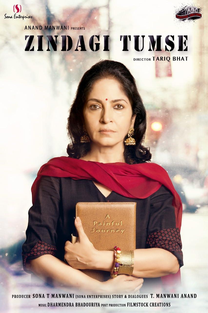 Zindagi Tumse (2020) Hindi Plexigo WEB-DL x264 AAC