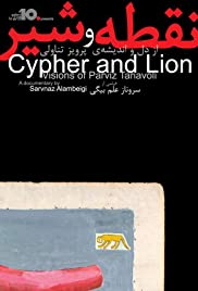 Cypher and Lion