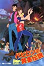 Lupin III: Legend of the Gold of Babylon