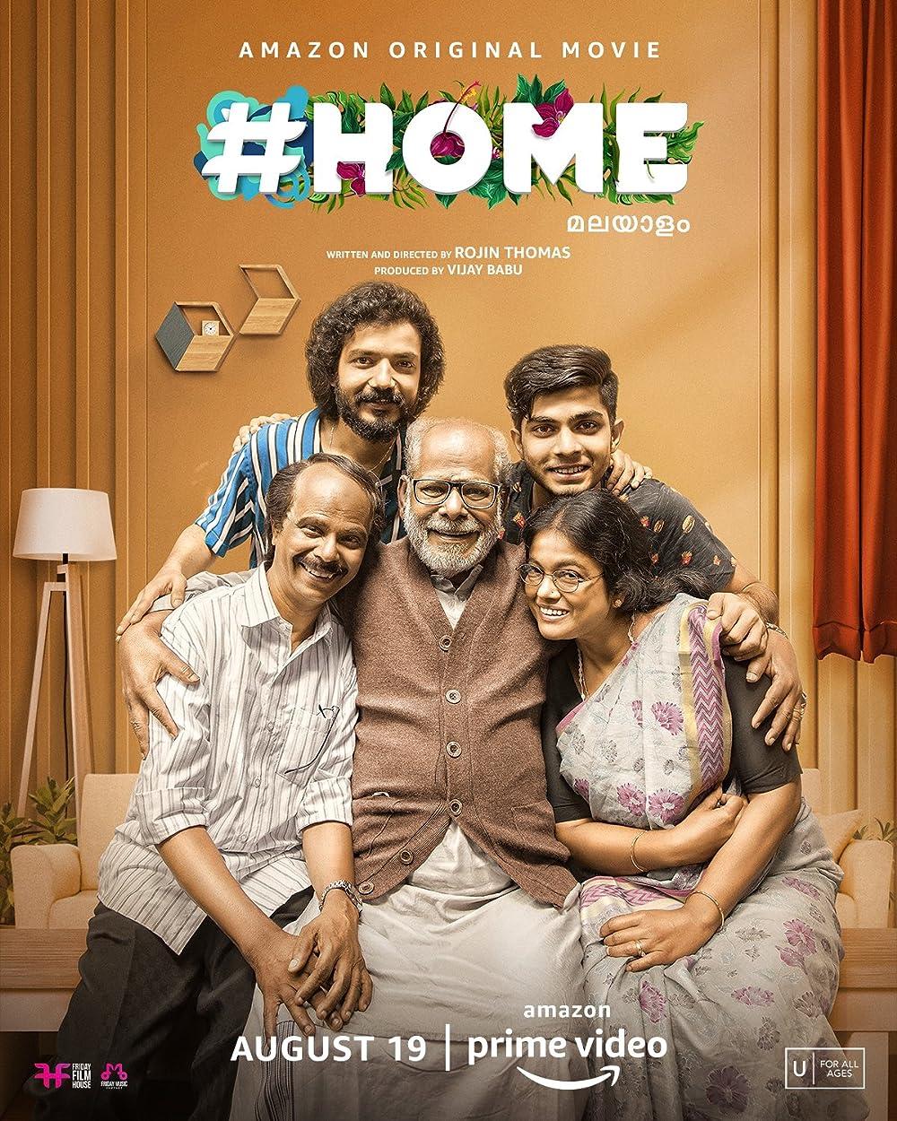 Home 2021 Malayalam 1080p AMZN HDRip ESub 2.33GB Download