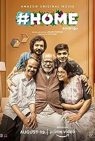 Home (2021) HDRip Malayalam Movie Watch Online Free
